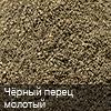 s-perets-molot