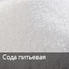 i-soda