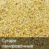 i-suhari-panirov