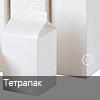 i-tetrapak
